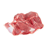Boneless lamb shoulder