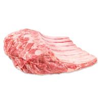 Uncooked grain-fed veal rack
