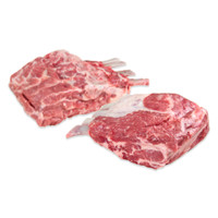 Merino Lamb Shoulder Racks-1